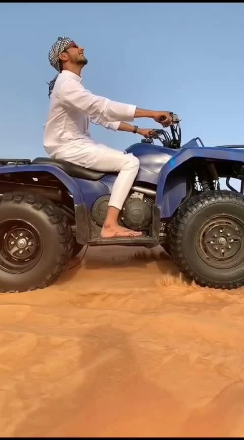 Ride😍 #ride #sand #fun