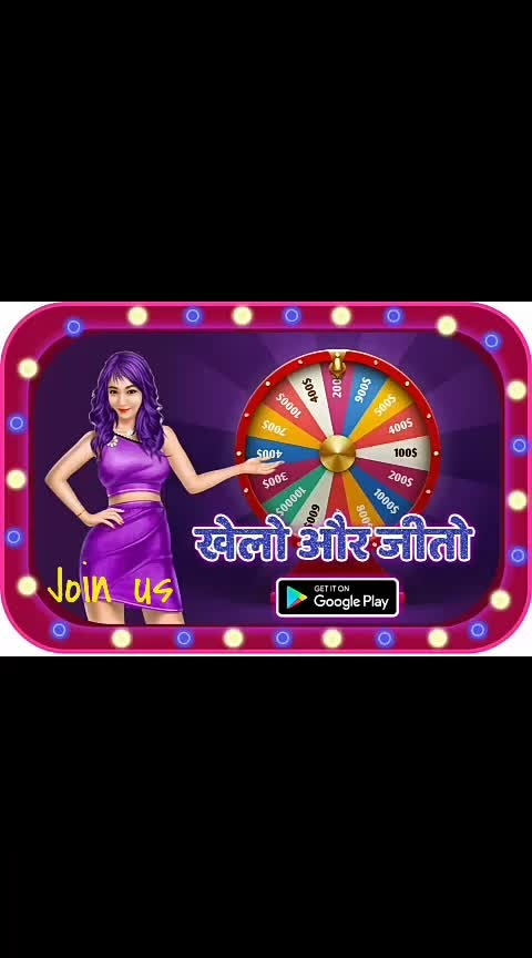 join me #playing #win #prize