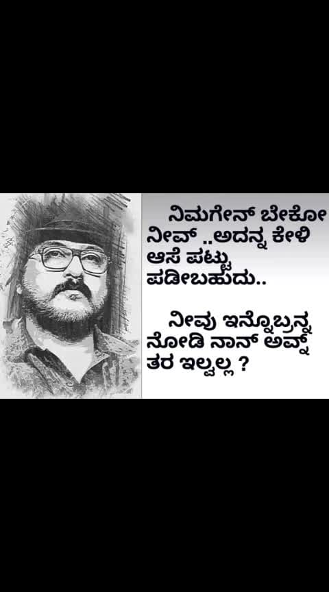 #ravichandran #best-qoutes