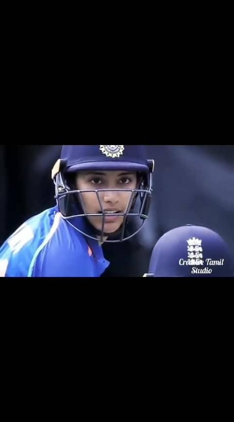 #smrithi #cricketlove