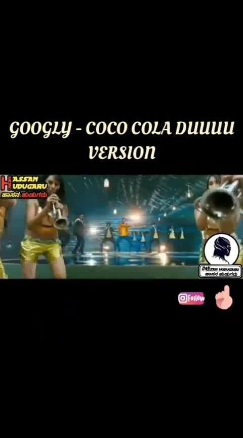 #googly  #lukachupi  #cococolatuu