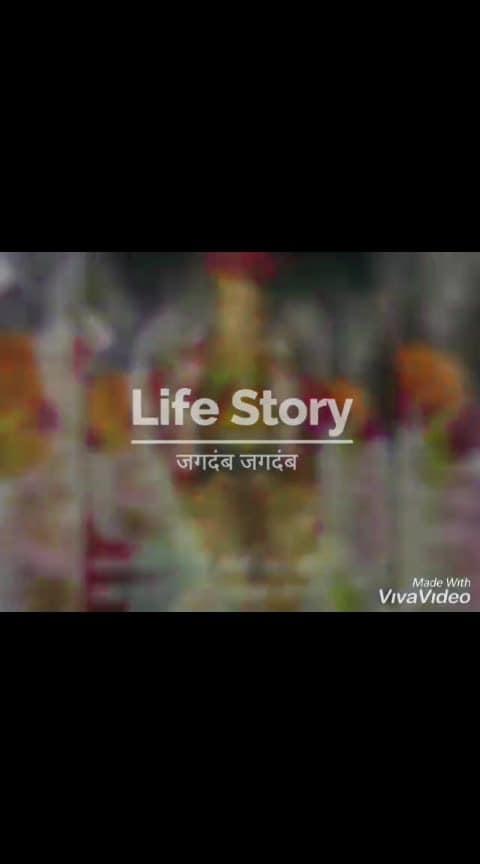 #marathi  #marathispecial  #bhakti-tv #ropo-bhakti #maharashtra