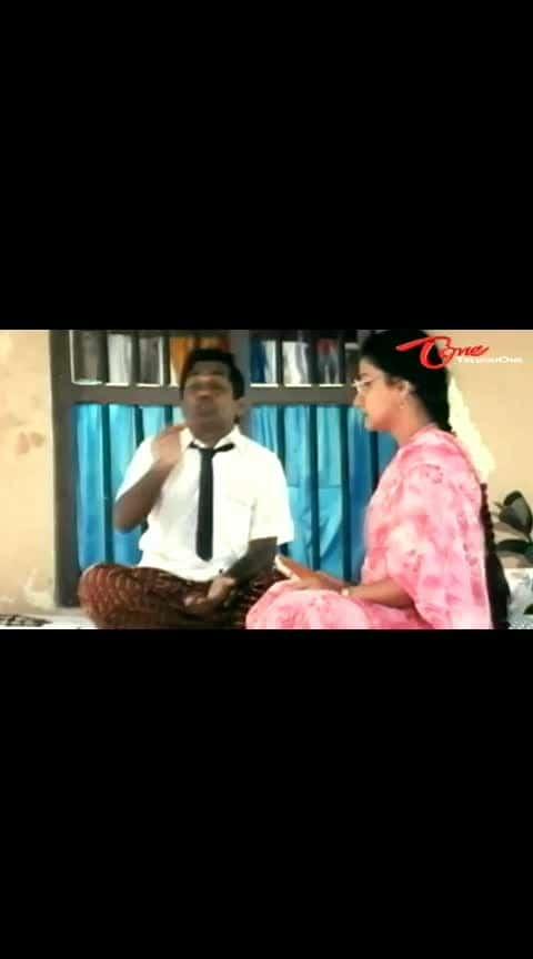 #brahmanandam_comedy