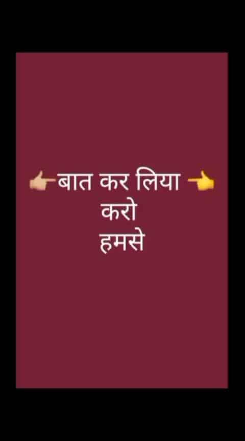 एक तरफा मोहब्बत #mostbeautifulmomment #lovesongs #statusking #new-whatsapp-status-video #new-whatsapp-status #loveromance #qutotes #heart_touching_song