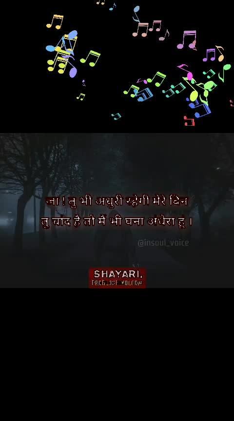 Mere Mahaboob Qyamat Hogi... #whatsapp #whatsapp-status #lovestatusvideo #sadstatusvideo #pyar #ishq