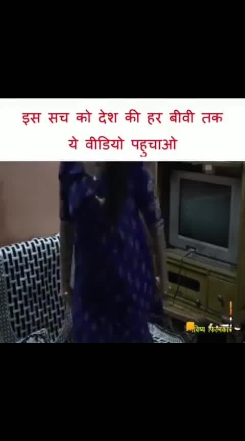 Bhupendra Upadhyay vapi