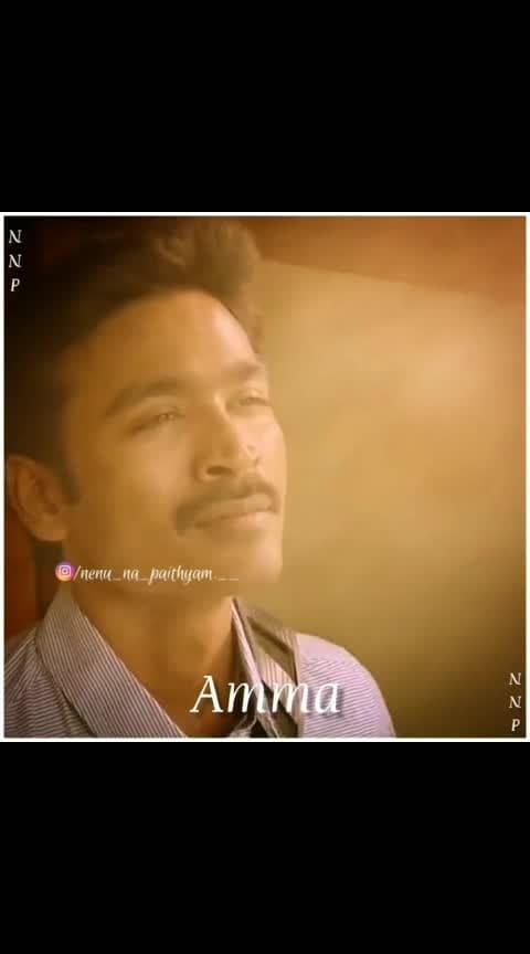 #amma_song