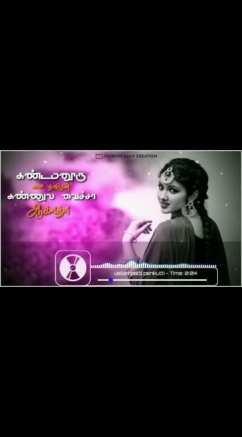 #Bestbgm #Arrahuman360 #kgf #vijay #tamil #lovewhatsappstatus #kaadhal #thala #comedy #motivation #amma #ipl #illayaraja #kavithaigal #nadanam #vanakam #iplt20 #csk