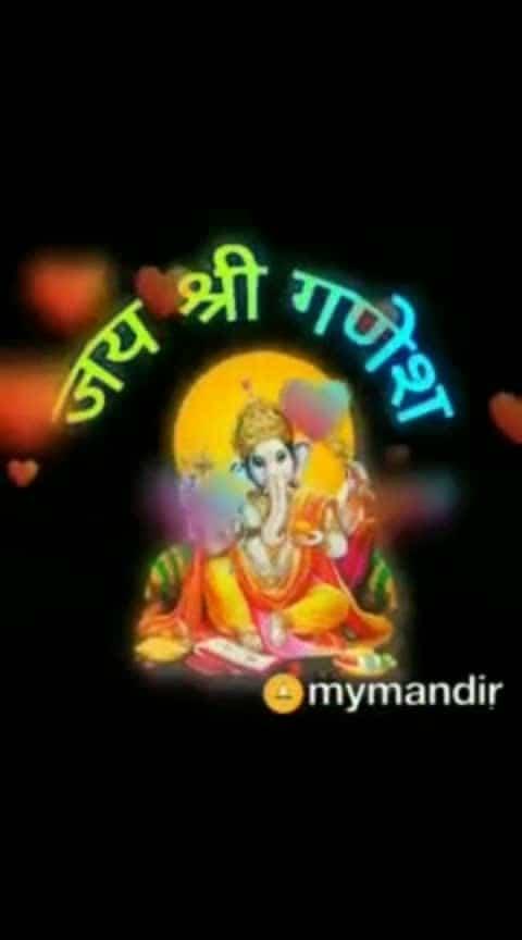 Ganesh Jai Ganesh