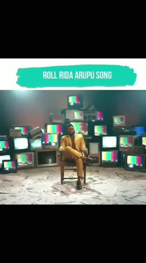 #arupu-by-rollrida