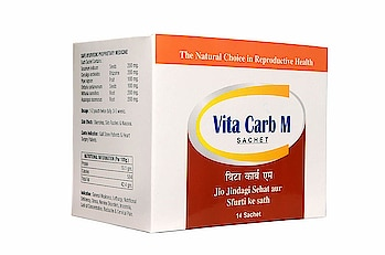 Vita Carb Herb Multivitamin Supplements For Men - (Herbs) (14 Sachet, 25 Gram Each) Ayurvedic multivitamin supplement for men. Single medicine having 25 health benefits Calcium supplement for men and increases stamina very much by maintaining the hemoglobin level Abundant dietary fiber for normal digestion of food and excretion of waste feaces Controls knee pain, calf muscle pain, body pain. There is 0.01% side effect of this product Take 1-2 poutch with milk or mix it with milk at bed time. Red for men  https://www.amazon.in/dp/B07GKRR1YG?ref=myi_title_dp  Here are some ayurvedic helth care products from the house of B D LIFESENSE #multivitaminsupplement #Ayurvedicmultivitamin #Calciumsupplement #herbalsupplements