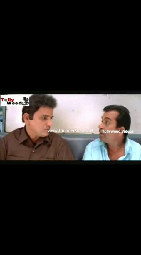 #chaduvkondifirstu   #telugumovies    #teluguactress   #bramhanandhamcomedy   #rajababu   #chandhrababunaidu   #chandra   mohan #rajendraprasadcomedy  #haha-tv   #haha_fuuny_video   #telugucomedyvideos   #roposo-comedy-telugucomedyscenes   #chiranjeevigaru   #megastarchiranjeevi   #megafans   #mass-raviteja  #venki-comedy  #jandhyala    #followmeonroposo   #followformoreupdates   #followforfollowers  #sreenuvaitla   #srinivasareddy