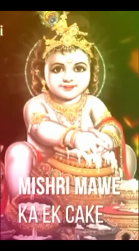 राधा कृष्ण.. 🙏 #bhakti #bhakti-tv #ropo-bhakti #roposo-bhakti #bhakti-channle