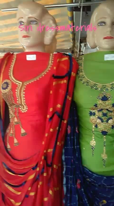 siri dress materials .shop no -55.Mgwc complex.thadi thota .RAJAMAHENDRAVARAM.