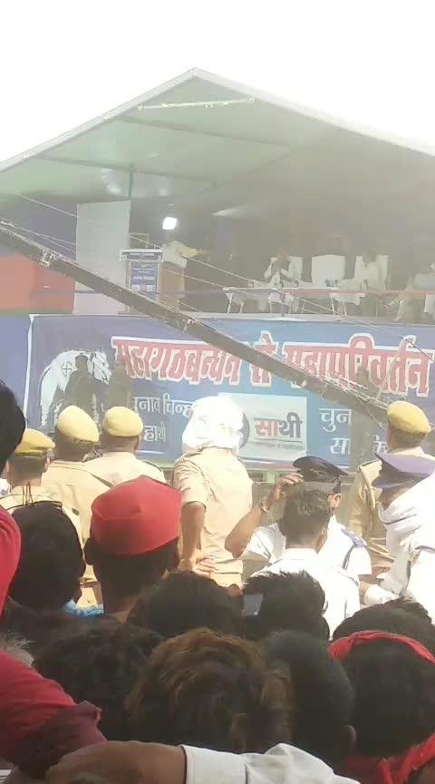#2019elections Mayawati ji Azamgarh