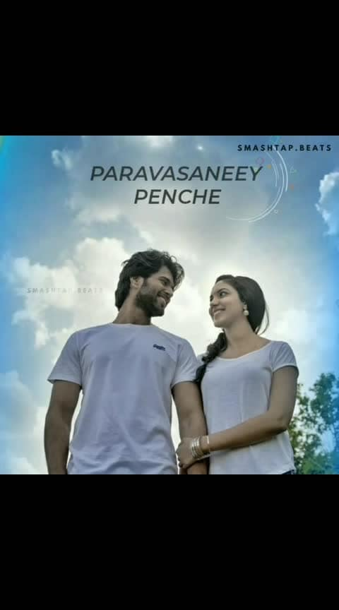 #vijaydevarakonda #pellichupulu ❣️❣️