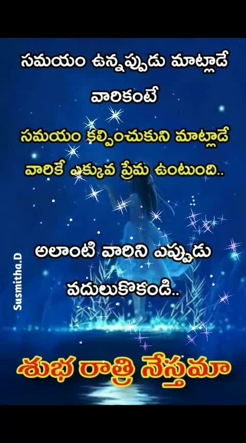 😊😊😊   #roposo-goodnight #roposo-wishes