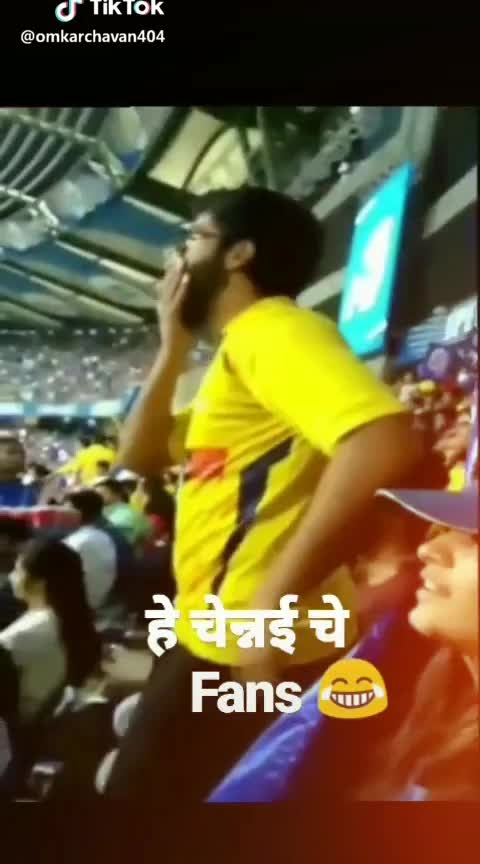 #only mi #only mi #only mi# cskwale bagha# mh21