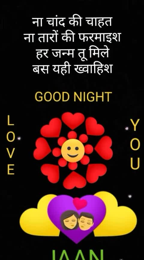 🍀🍀🌲🌲good night🍀🍀💓❤❤🌿🌾🌾sweet dreams💘💘❤💓💓🌻🍀 @roposocontests                                                                    #roposocontest                                                                                                                                                                      #nextrisingstar   #roposo-goodnight    #good--night--my--all-roposo--friends   #goodnightsweetdreams                                                                                                                                #ropostyle                                                                                                                 #ropo-love                                                                                       #very-beautiful                                 #ropo-beauty                                                            #roposostar                                                                                                                                                                                                #tranding                                                                                                                                       😉😀🔝🕎🕎🌵💓🌵