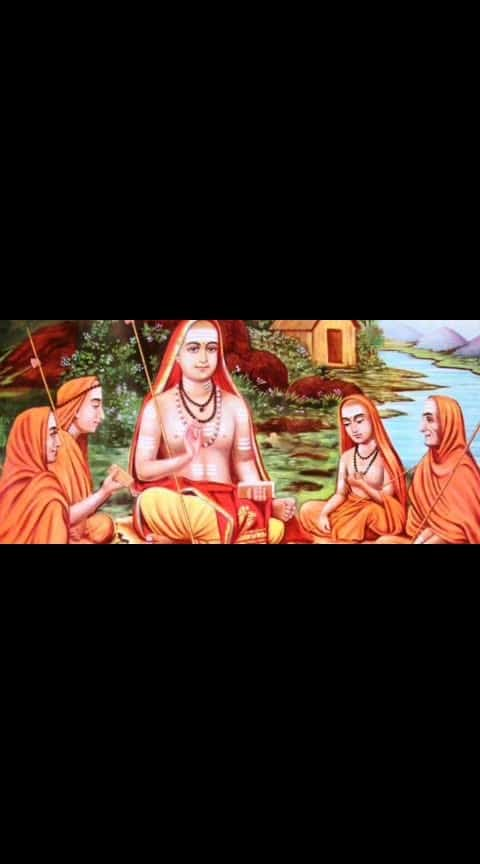Adi Shankaracharya Jayanti is observed on Panchami Tithi during Shukla Paksha of Vaishakha month and currently falls between April and May. Shankaracharya consolidated the doctrine ofAdvaita Vedanata (अद्वैत वेदान्त)and revived it at a time when Hindu culture was on decline.  Adi Shankara, along withMadhavaandRamanuja, was instrumental in the revival of Hinduism. These three teachers formed the doctrines that are followed by their respective sects even today. They have been the most important figures in the recent history of Hindu philosophy.