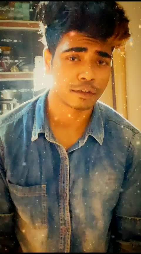 tobuo tomaka chi ❤️ #cuteboy #bengali-hit #roposokolkata #bengali #bongboy @roposocontests
