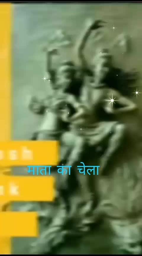 Jai Shiv Shankar Jai Shiv Shankar Jai Shiv Shankar Jai Shiv Shankar Jai Shiv