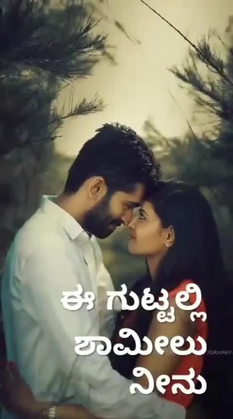 #love  #kannada #crush #iloveyouu #1millions #1millionviews #kannada #mandya #indian #love #crush