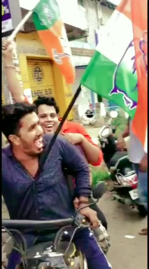 Party ethayalum, Chunks eppoyum Orumicha.. #votenow #bjp #ldf #udf #friends #timetohitthebar #kerala