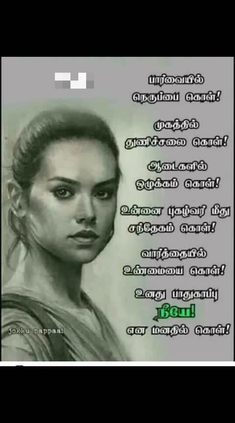 Tamilachi