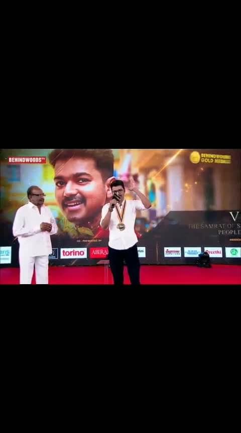 #vijay #mass_scene