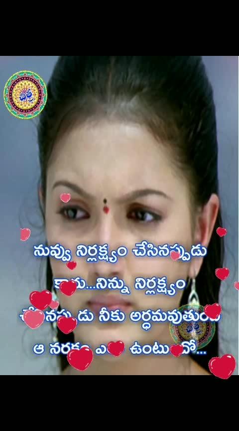 #roposo #roposotvbythepeople #sad-moments #very_emotional #matrudevobhavah #singerchithrajee #veturi #fansrequest #ropo-sadsong #saranya_mohan