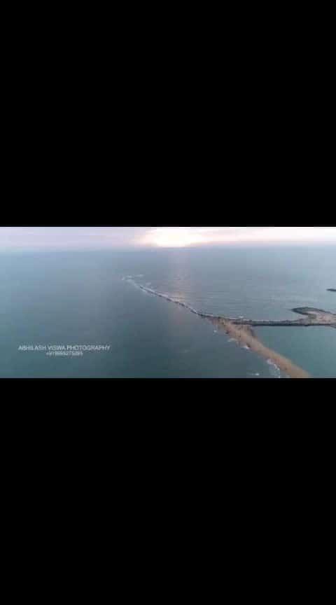 middle oceans of rama sethu