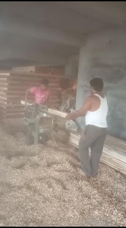 my work wood. work