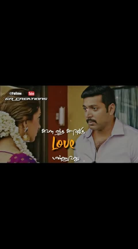 #bestloveproposal #boganmovie #jeyamravi #hansika