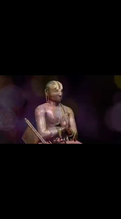 Ramanuja song