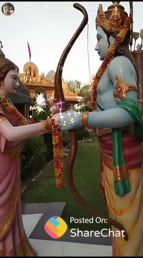 Sita Ram Sita Ram kahiye