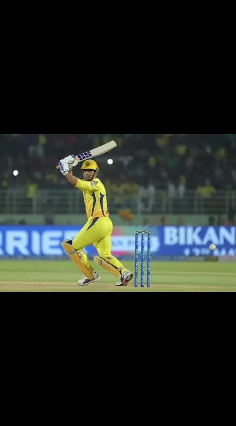 Chennai Super Kings win Qualifier 2 by 6 wickets, will face Mumbai Indians in the #VIVOIPL 2019 final 🙌  #CSKvDC