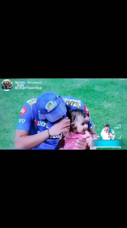 #rohitsharma #kananakanne #cutieee #baby  #ipl #iplfinal