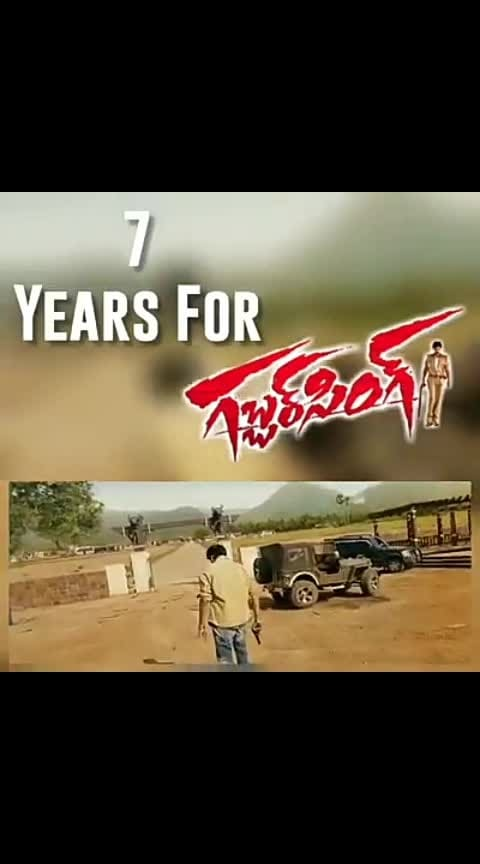 11years Consecutive Flops. Fans Andaru Okka hit kosam wait Chesthunnaru. Then the day came 11/05/2012 #GabberSingh Released .Block buster hit ichadu #HarishShankar .Not only his fans, Everyone enjoyed #Pawankalyan s Energy Onscreen 🙏50days in 306centers (Still Unbeaten )100Days in 65Centers .. #7YearsForGabberSingh🔥