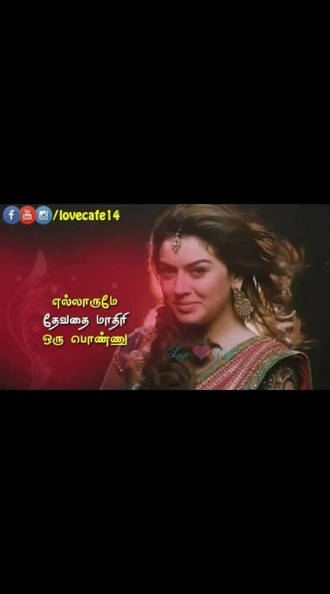 #lovefeeling #tamilstatus #hansika #jayamravi