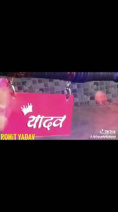 #rao #yadav #ahir_regiment #haryanviswag #raosahebharyaneka #swadeshi #Hr51vale #Rohityadav