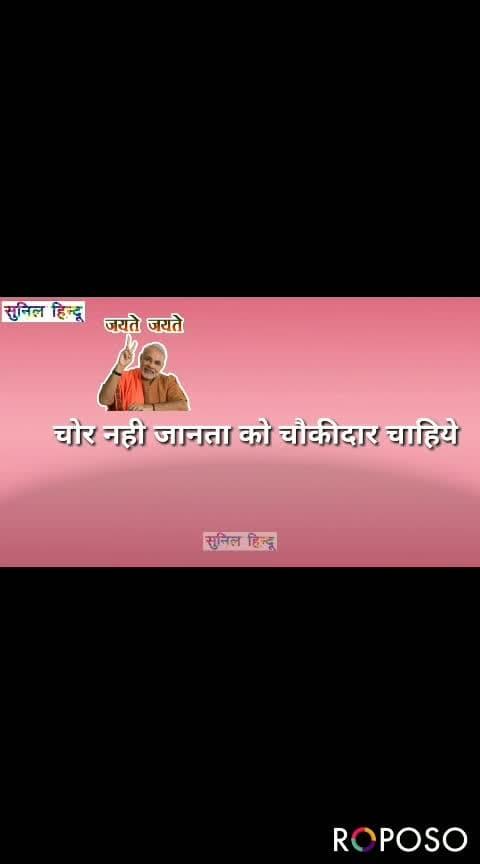 #modi-india #modisarkar #modisarkar #modi-india