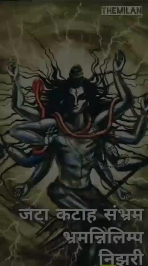 #shiv_tandaw#jai_mahakaal#🙏🙏🙏