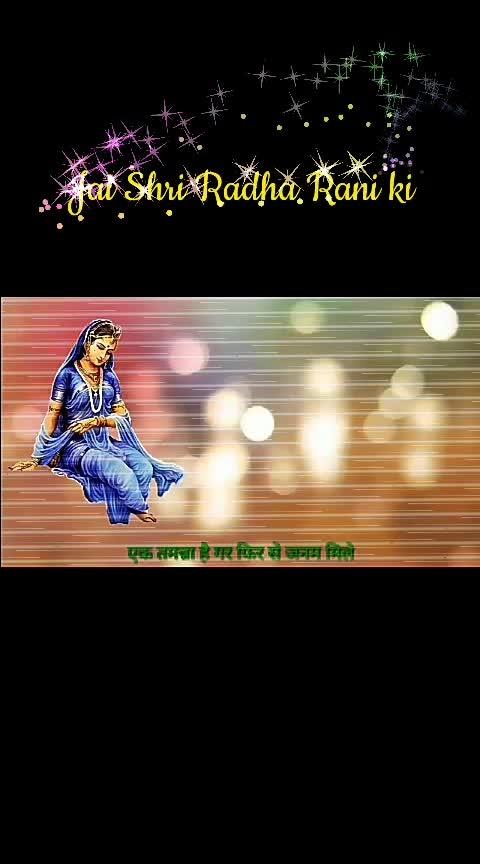 #roposo-bhajan #bhakti-bhajan #Kanha bhajan @#roposo-bhakti #bhakti-channle