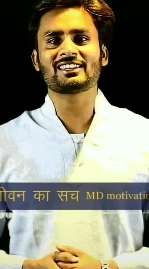 #motivationalvideo