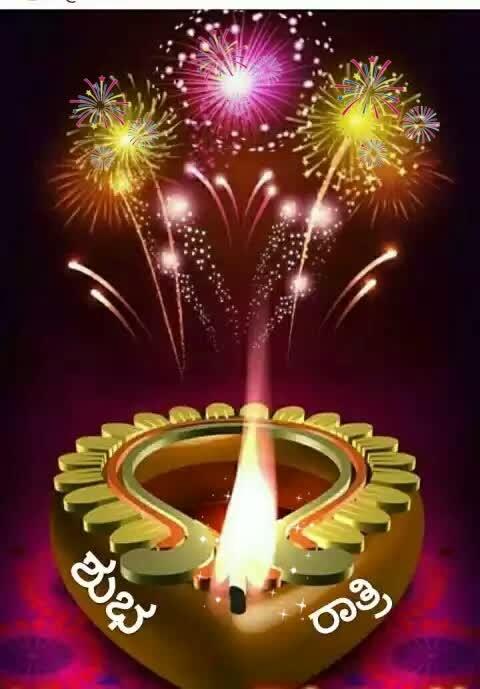 #celebration #celebration #celebration #glitter #glitter