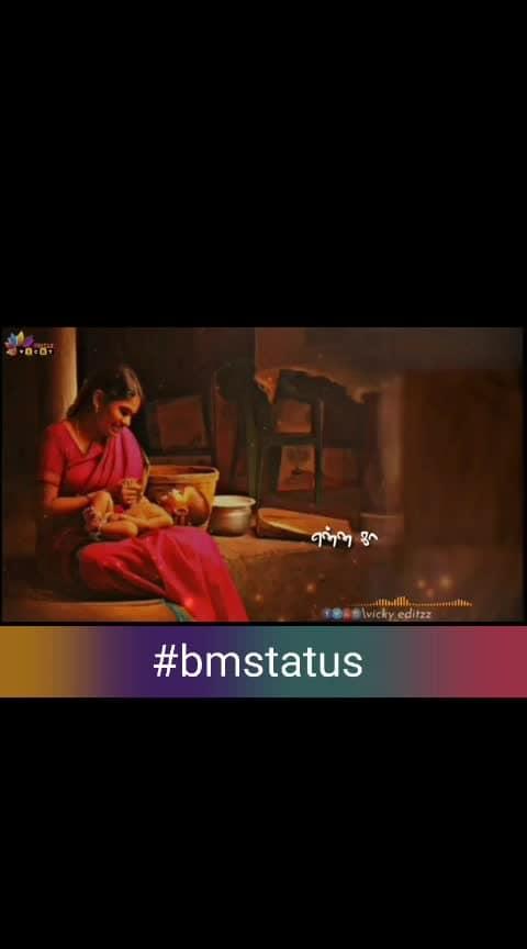 #happymothersday #mothersday #mothersday2019 #motherstatus #amma #ammalove #ammasong #tamilwhatsappstatus #tamilsongs #motherslove