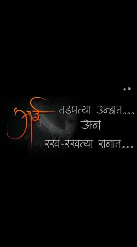 #mother ❤😘😘 #aai #maa #i-love-u-mom ❤ 😘😘