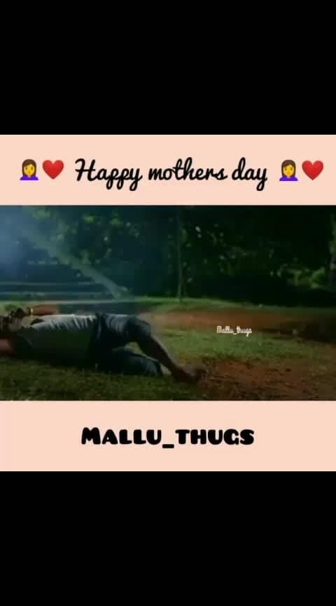 #thanksmom  #mothersday  #motherlove  #love  #umma  #amma  #blood