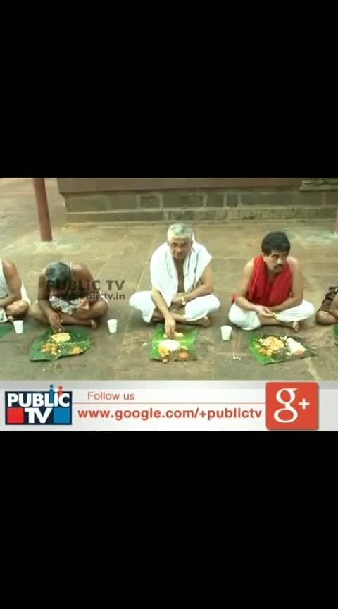 Superstitious Beliefs in Karnataka Temple .